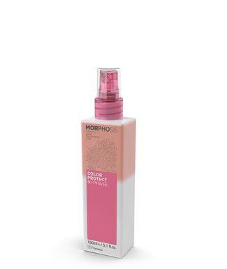 Framesi Morphosis Color Protect Bi-Phase 150ml - Dvojfázový sprej na farbené vlasy