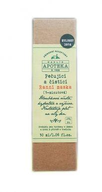 Havlíkova Apotéka - Ošetrujúca ranná maska 30ml